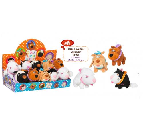 Детскиймагазин в Кишиневе в Молдове artesania beatriz 9756 Мягкая игрушка собачка 19 см