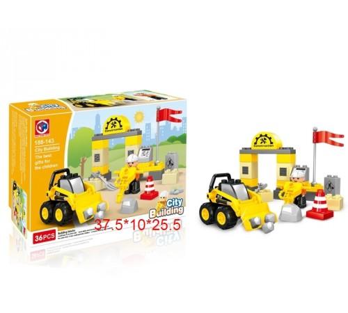 Jucării pentru Copii - Magazin Online de Jucării ieftine in Chisinau Baby-Boom in Moldova op РД02.30 constructor