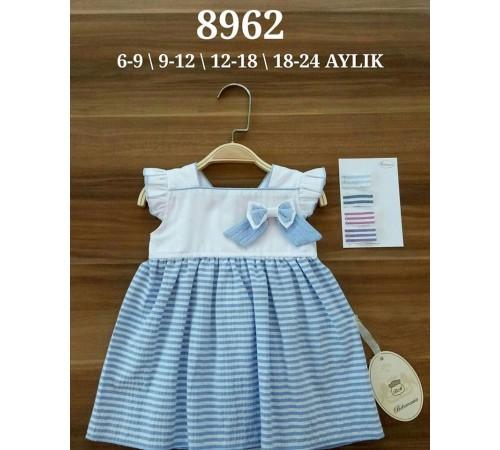 bebemania 8962 Платье для девочки