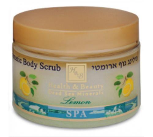 health & beauty Ароматический пиллинг для тела Лимон (350 мл.) 326479