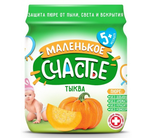 """Детское питание в Молдове """"Маленькое счастье"""" Пюре из тыквы 90 гр. (5м+)"""
