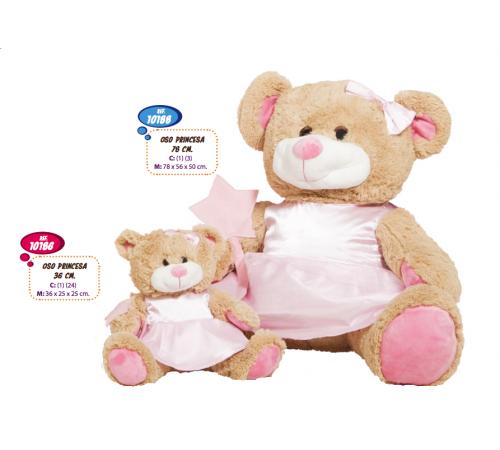 Детскиймагазин в Кишиневе в Молдове artesania beatriz 10186 Мягкая игрушка Медведь принцесса 36 см
