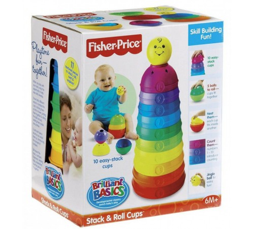 fisher-price w4472 cupe colorate suprapuse