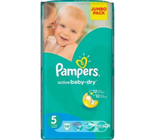 pampers active baby junior 5 (11-18 kg.) 58 buc.