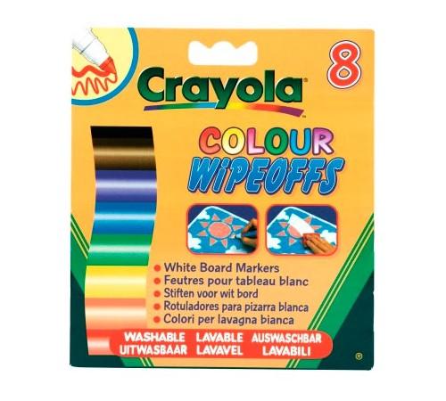 Jucării pentru Copii - Magazin Online de Jucării ieftine in Chisinau Baby-Boom in Moldova crayola 8223 carioce pentru scris pe tabla (8 buc.)