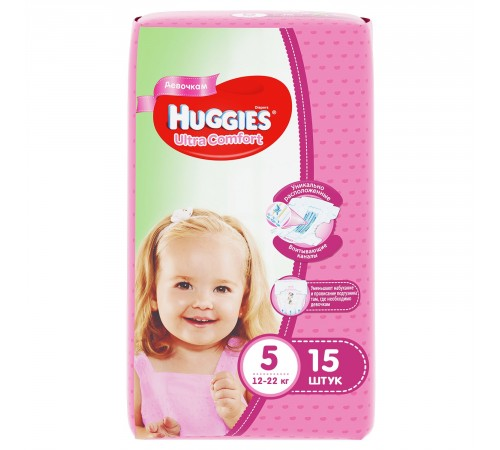 huggies ultra comfort girl 5 (12-22 кг.) 15 шт.