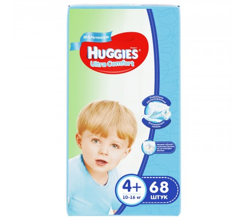 huggies ultra comfort boy 4+ (10-16 kg.) 68 buc.