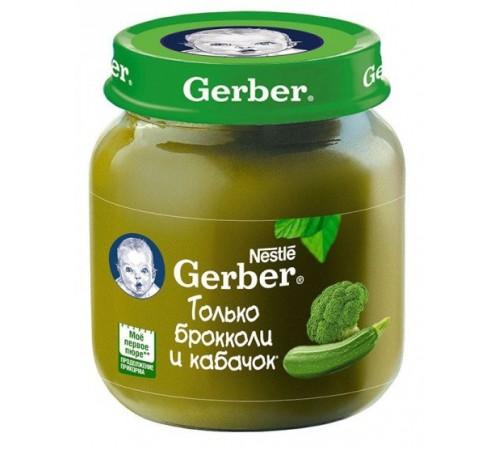 gerber Пюре Брокколи-кабачок 130gr. (5+)