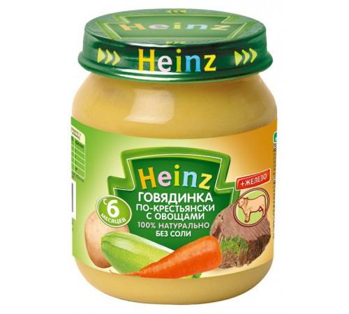 heinz Говядинка по-крестьянски с овощами 120gr.
