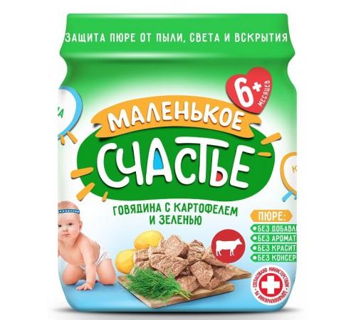 """Детское питание в Молдове """"Маленькое счастье"""" Пюре Говядина c картофелем и зеленью 90 гр. (6м+)"""
