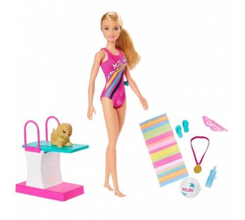 """Детскиймагазин в Кишиневе в Молдове barbie ghk23 Игровой набор """"Тренировка в бассейне"""""""