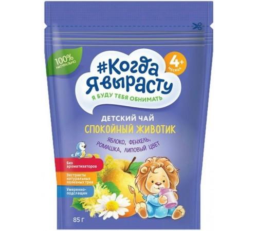 """Детское питание в Молдове """"Когда я вырасту"""" Чай детский гранулированный """"Спокойный животик"""" (4 м+)"""
