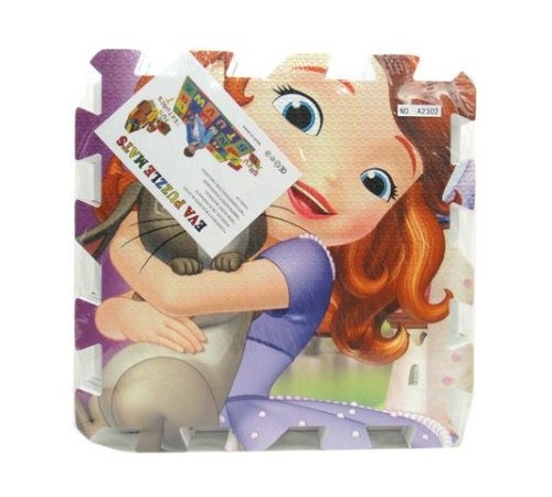 Jucării pentru Copii - Magazin Online de Jucării ieftine in Chisinau Baby-Boom in Moldova op МЛЕ5.31 covoras-puzzle
