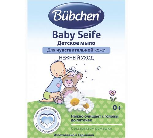 bubchen Мыло детское с экстрактом ромашки (125 гр.)