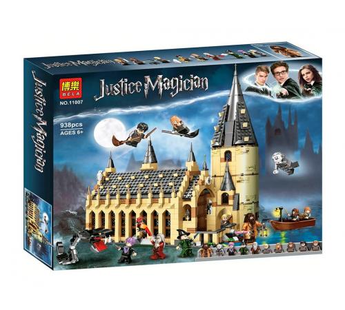 """bela РД02.232 constructor """"justice magician"""" sala mare hogwarts (938 el.)"""