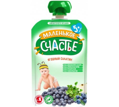 """Детское питание в Молдове """"Маленькое счастье"""" Пюре Ягодный салатик 90 гр. (5 м.+)"""