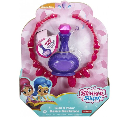 fisher price fgm62 Набор shimmer & shine