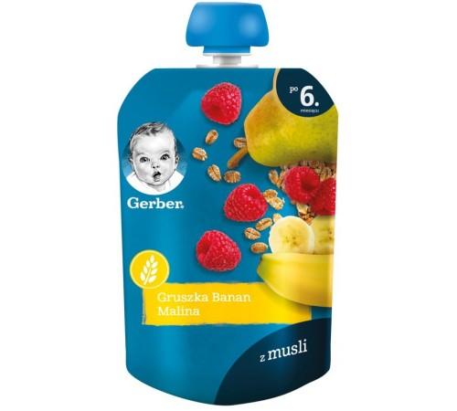 """Детское питание в Молдове gerber Пюре """"Груша-банан-малина-злаки"""" 90 гр. (6м+)"""