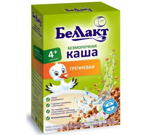 Беллакт terci de hrişcă fără lapte (4m+) 250 gr.