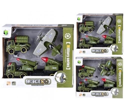 "Jucării pentru Copii - Magazin Online de Jucării ieftine in Chisinau Baby-Boom in Moldova op МЕ01.224 set de jocuri ""echipament militar"""
