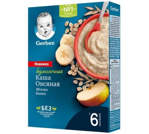 Детское питание в Молдове gerber Каша безмолочная Овсяная с яблоком и бананом 180 гр. (6м+)