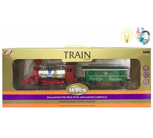 op МЕ03.120 cale ferată