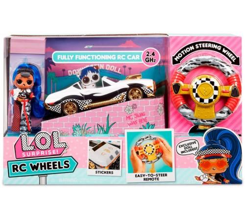 """l.o.l 569398 Игровой набор surprise! """"j.k."""" –  Кабриолет с куклой на радиоуправлении"""