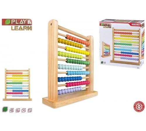 Jucării pentru Copii - Magazin Online de Jucării ieftine in Chisinau Baby-Boom in Moldova color baby 40995 abac din lemn