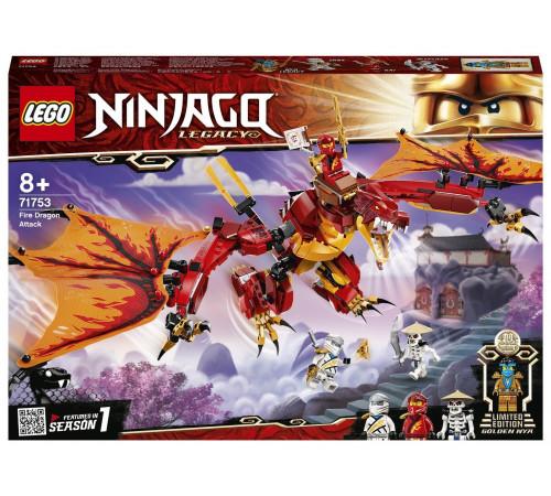 """lego ninjago 71753  Конструктор """"Атака огненного дракона"""" (563 дет.)"""