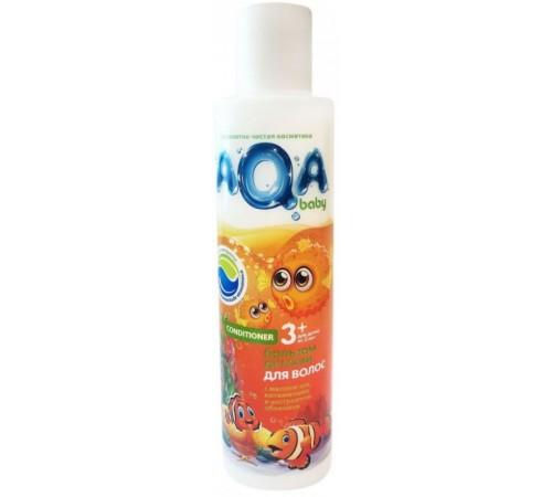 80.25 aqa baby kids balsam pentru păr pentru copii (210 ml.)