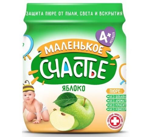 """""""Маленькое счастье"""" Пюре из яблока 90 гр. (4м+)"""