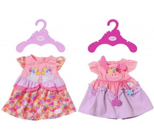zapf creation 824559 Одежда для куклы baby born Праздничное платье в асс.