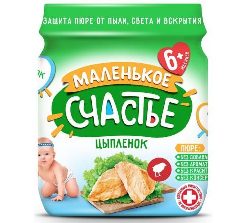 """Детское питание в Молдове """"Маленькое счастье"""" Пюре Цыпленок 80 гр. (6м+)"""