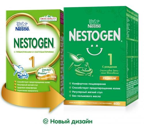 Детское питание в Молдове  nestle nestogen 1 prebio (0-6 м) 600 гр.