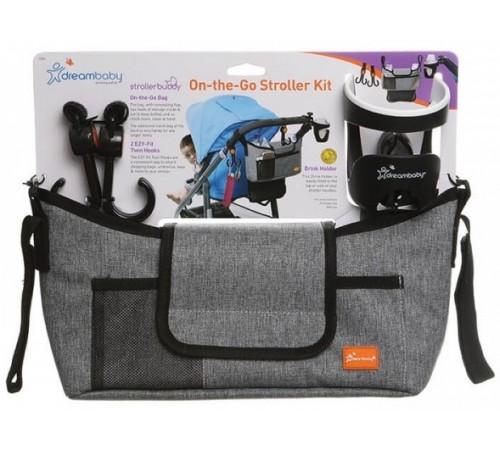 """dreambaby f2285 set de accesorii pentru cărucior """"on-the-go"""" (5 buc.)"""