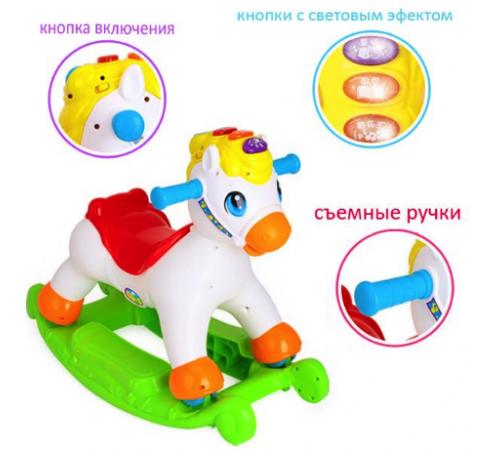 hola toys 987 Лошадка качалка