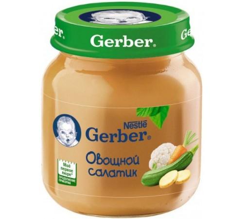 gerber Пюре Овощной салат 130гр. (5+)