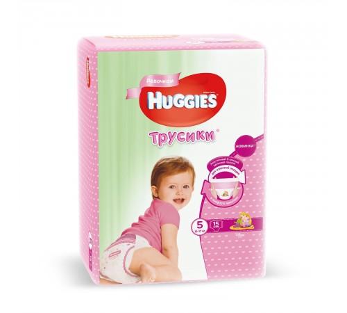 huggies chiloței girl 5 (13-17 кг.) 15 шт.