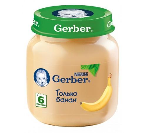 Детское питание в Молдове gerber Пюре банановое 130gr.(6+)