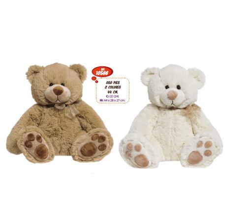 artesania beatriz 10566 Мягкая игрушка Медведь 44 см