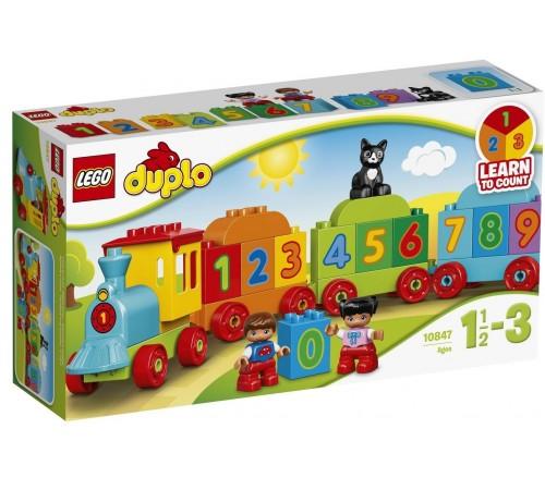 lego duplo 10847 Конструктор Поезд «Считай и играй» (23 дет.)