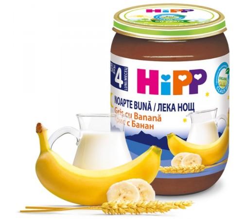 """hipp 5512 milkpap de griș cu banane """"noapte bună"""" 190 gr.(4m+)."""