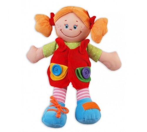 """Детскиймагазин в Кишиневе в Молдове baby mix ef-te-8081-38c Кукла плюшевая """"Девочка"""""""