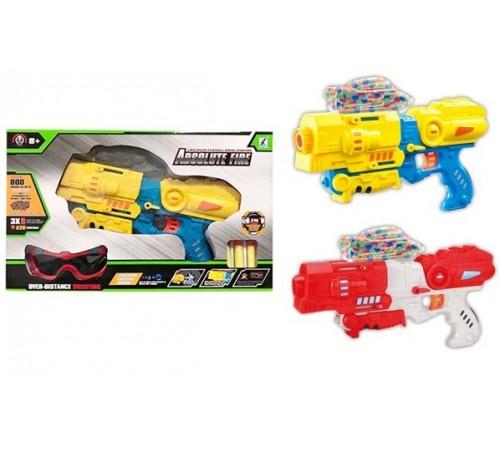 Jucării pentru Copii - Magazin Online de Jucării ieftine in Chisinau Baby-Boom in Moldova op  МЕ10.74 pistol in sort.