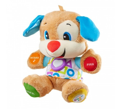 fisher-price fpn77 Ученый щенок smart stages (рус)