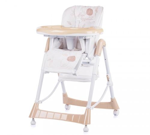 Детское питание в Молдове chipolino стул для кормления comfort plus  sthc01701be бежевый