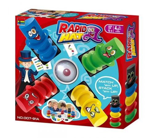 """Jucării pentru Copii - Magazin Online de Jucării ieftine in Chisinau Baby-Boom in Moldova op РЕ01.24 joc de masa """"rapid hat"""""""