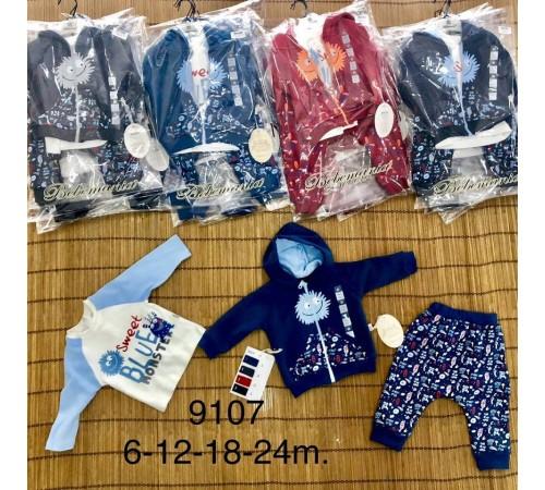 Одежда для малышей в Молдове bebemania 9107 Костюм для мальчика (3 ед.) в асс.