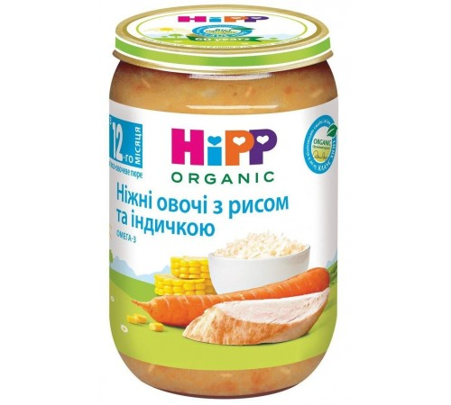 hipp 6813 Пюре индейка с нежным рисом и морковью (12 м+) 220 гр.