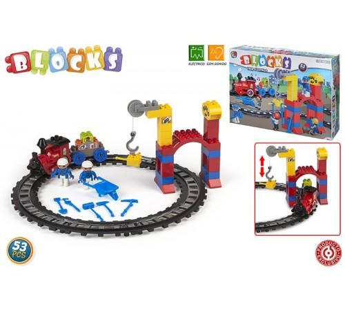 Jucării pentru Copii - Magazin Online de Jucării ieftine in Chisinau Baby-Boom in Moldova color baby 43539 tren electric